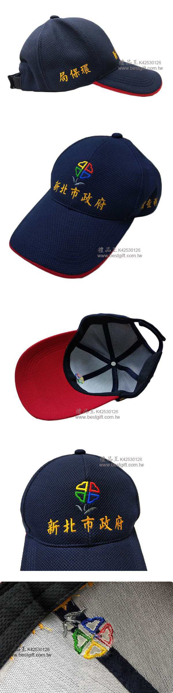 http://www.bestgift.com.tw/goods.php?id=2071