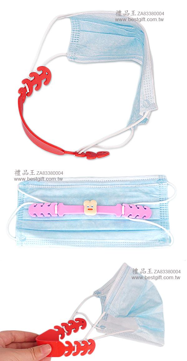 口罩繩掛鉤(護耳器)  商品貨號: ZA83380004