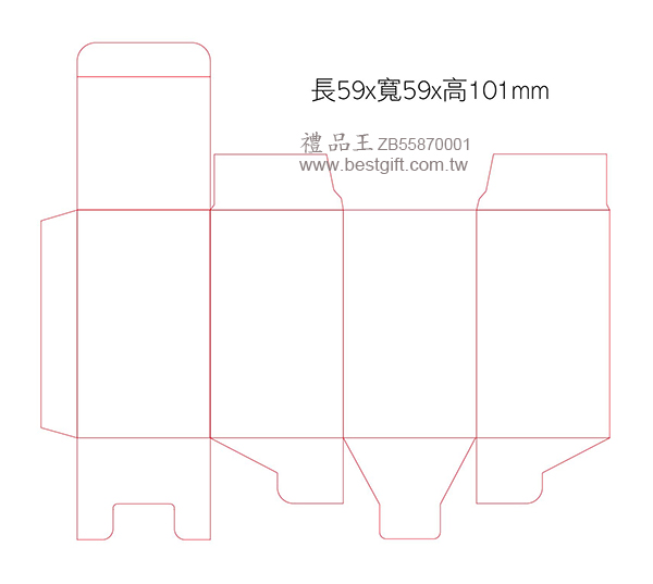 便攜式二用伸縮露營燈   商品貨號: ZB55870001