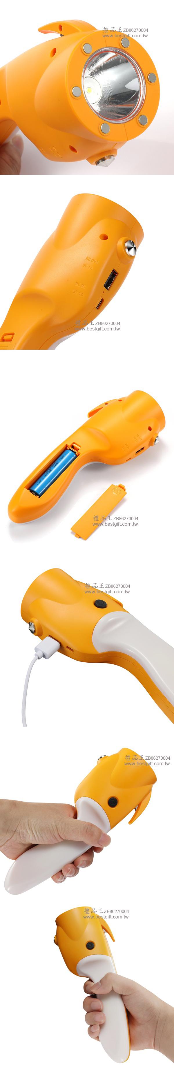 多功能車用逃生錘安全帶割刀磁吸手電筒    商品貨號: ZB86270004