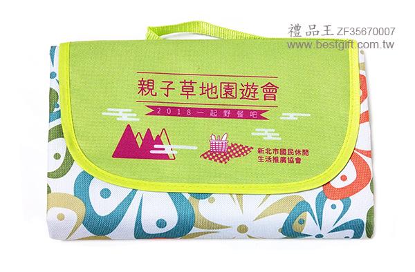 手提摺疊野餐墊/五葉花  商品貨號:ZF35670007