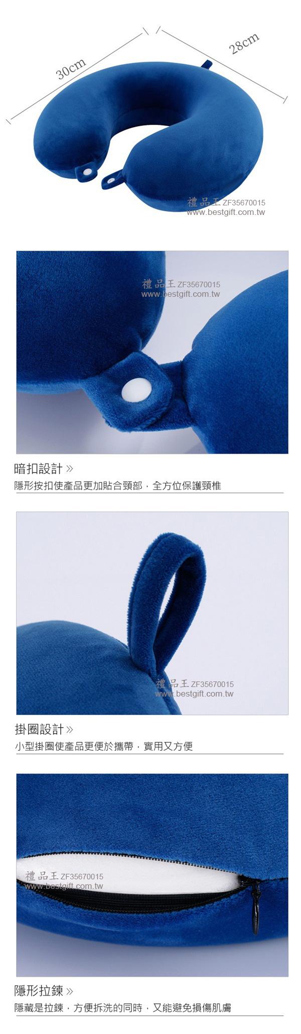 絨毛記憶U型枕  商品貨號: ZF35670015