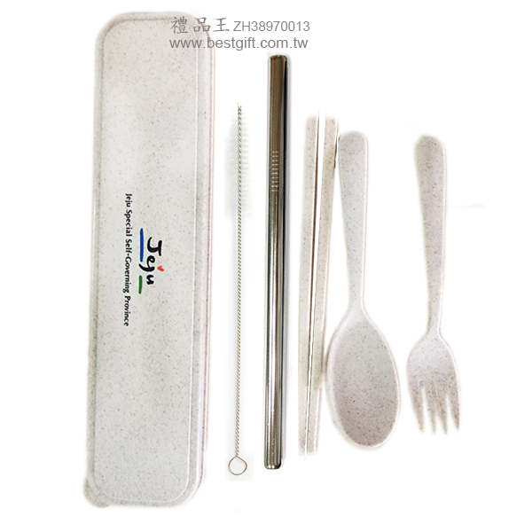 小麥餐具吸管4件組(粗12mm)