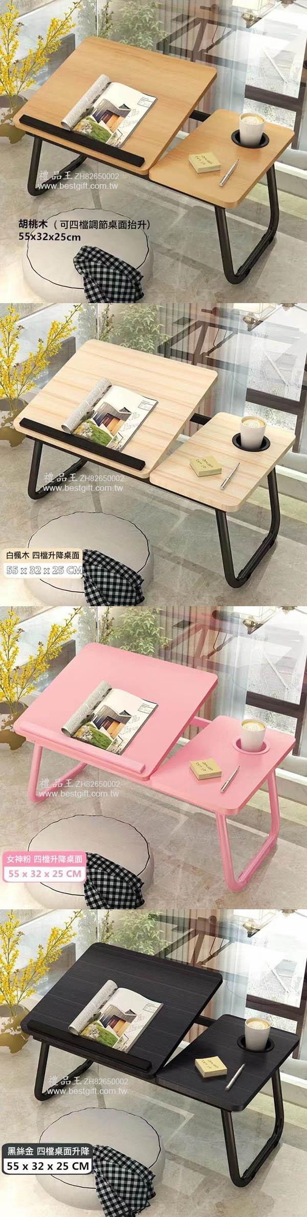 四段可調節多功能摺疊折疊桌  商品貨號: ZH82650002