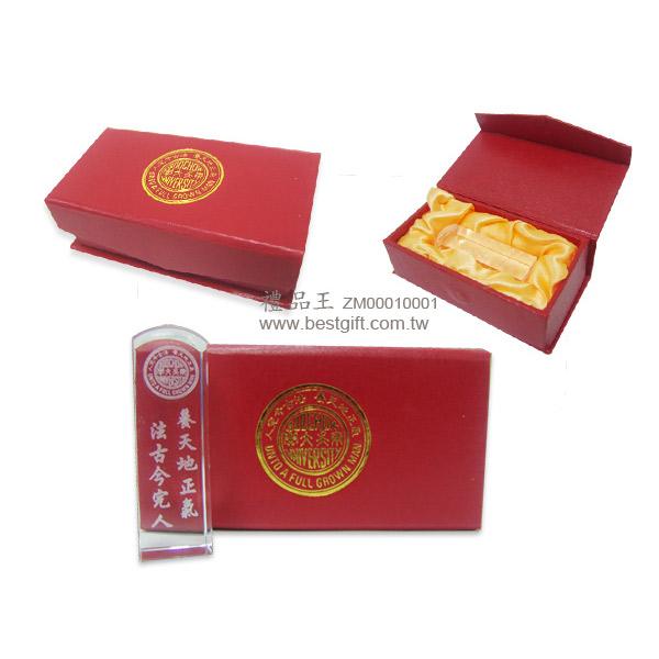 內雕水晶印章禮盒