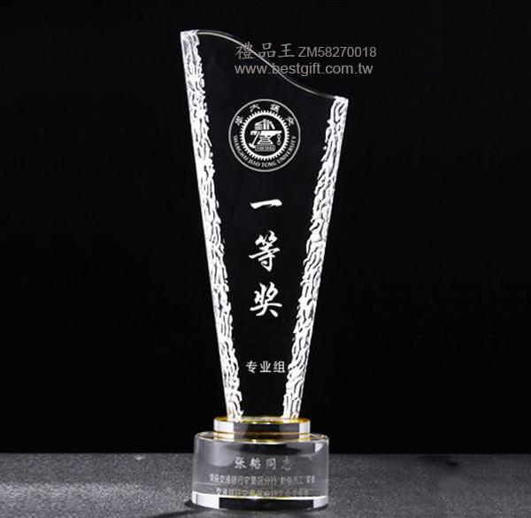 祥雲獎盃獎座   商品貨號: ZM58270018