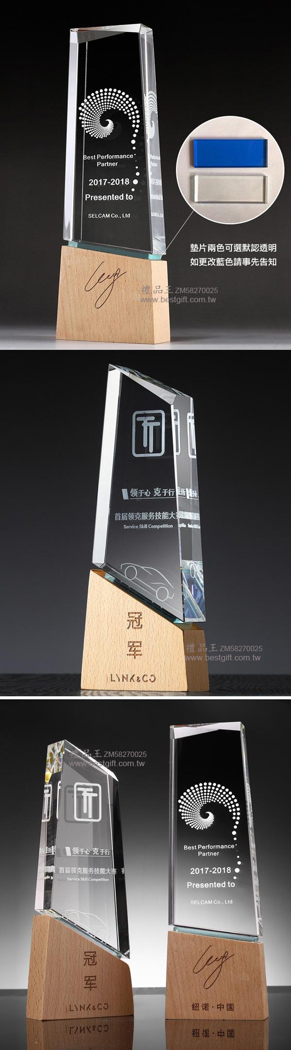 冠軍榮耀實木獎盃獎座  商品貨號: ZM58270025