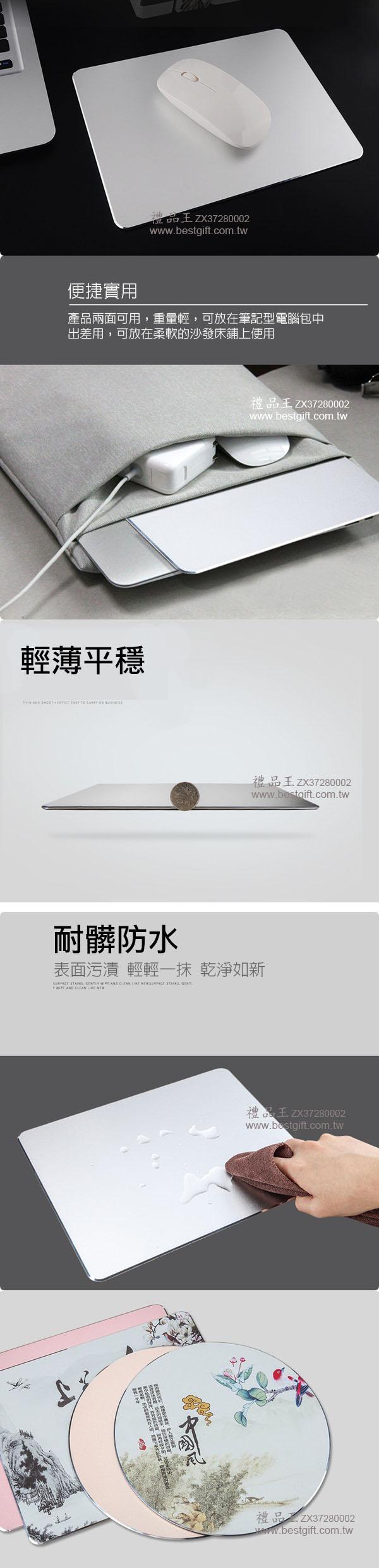 方形鋁合金滑鼠墊     商品貨號: ZX37280002