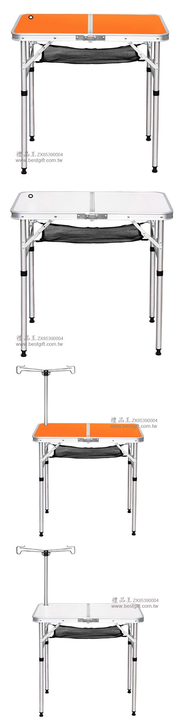 鋁合金戶外折疊桌     商品貨號: ZX85390004