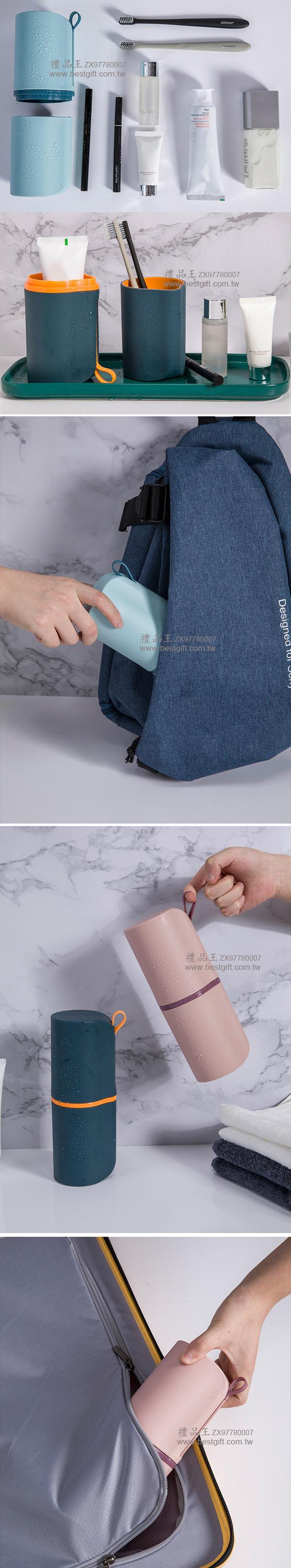 旅行牙刷收納盒漱口杯     商品貨號: ZX97780007