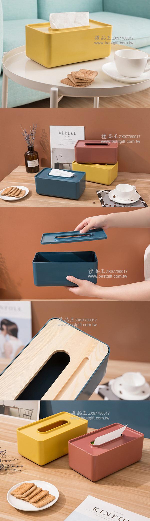 塑膠面紙盒紙巾盒