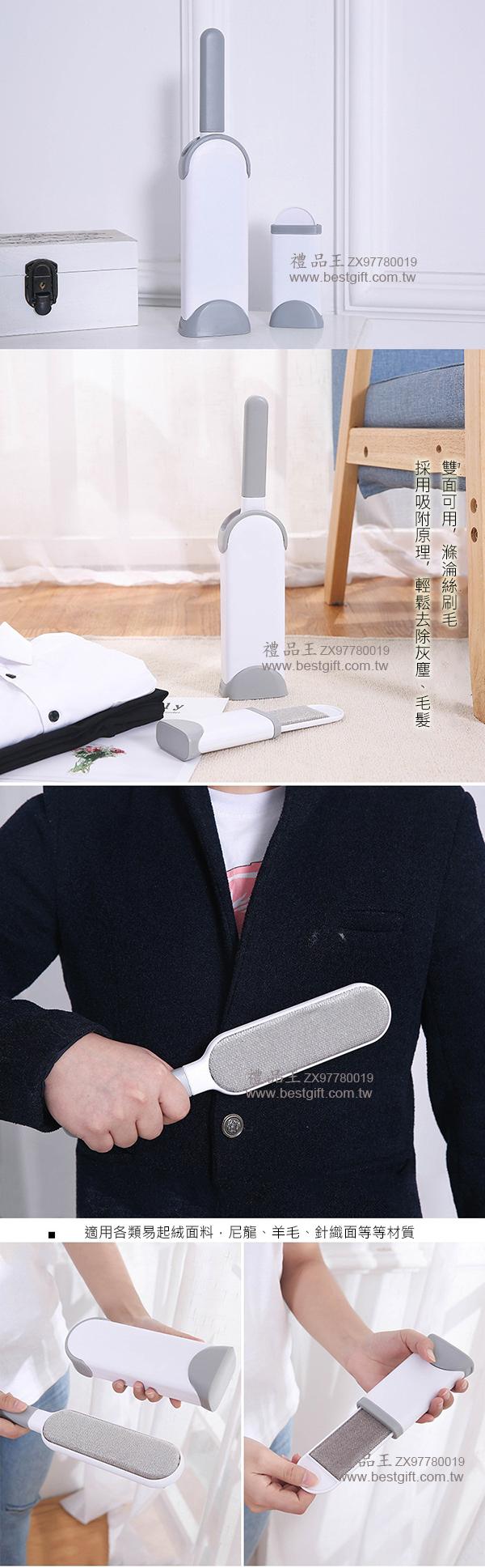 衣物粘毛器除毛器除毛刷靜電刷  商品貨號: ZX97780019